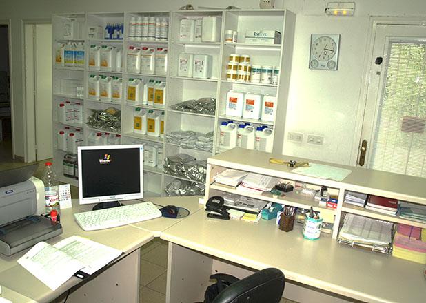 Farmàcia Sant Gregori